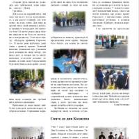 gazeta1_02