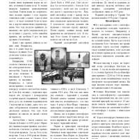 gazeta1_04