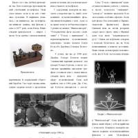 gazeta1_05