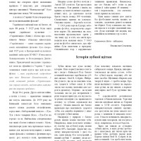 gazeta1_06