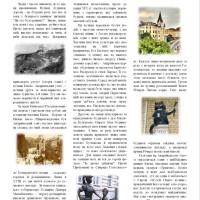 gazeta1_07