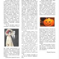 gazeta1_08