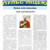 gazeta2_01