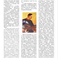 gazeta2_02