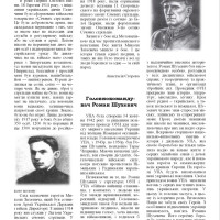 gazeta2_03