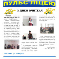 gazeta3_01