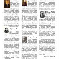 gazeta3_04