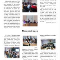 страница02