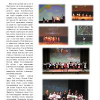 страница03