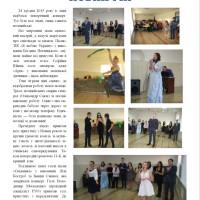 gazeta_12_04