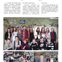 gazeta_12_05