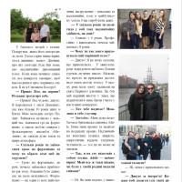 gazeta_12_06