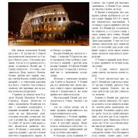 gazeta_12_07