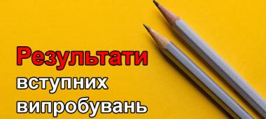 joanna-kosinska-129039-1-e1